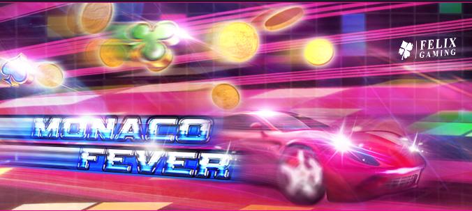 Casino Disco giros gratis